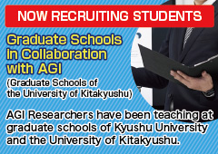 NOW RECRUITING STUDENTS